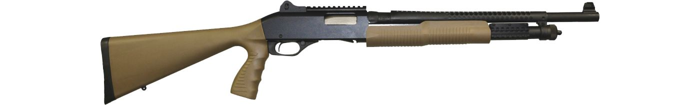 Savage Arms Stevens 320 12-Gauge Pump Action Shotgun