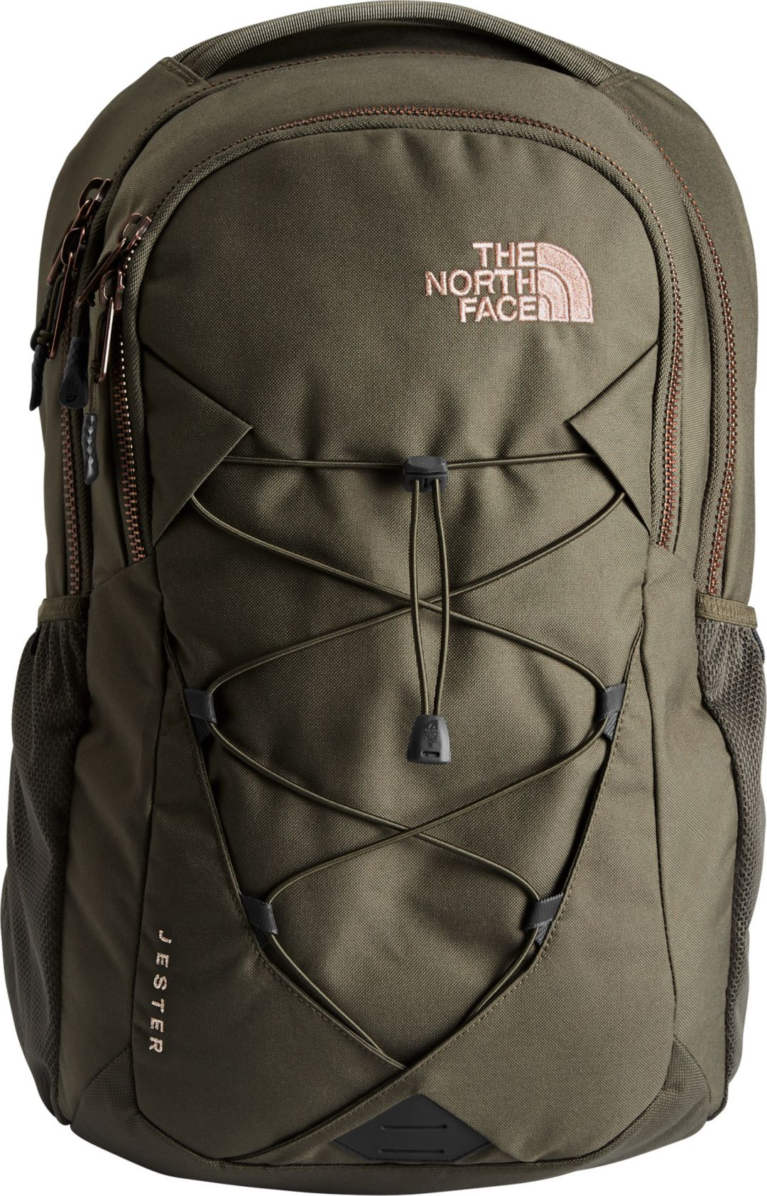 0e7427b37 The North Face Women's Jester Luxe Backpack