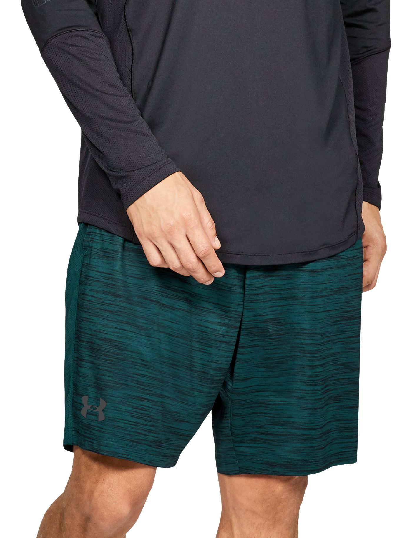 Under Armour Men's MK-1 Twist Print Shorts