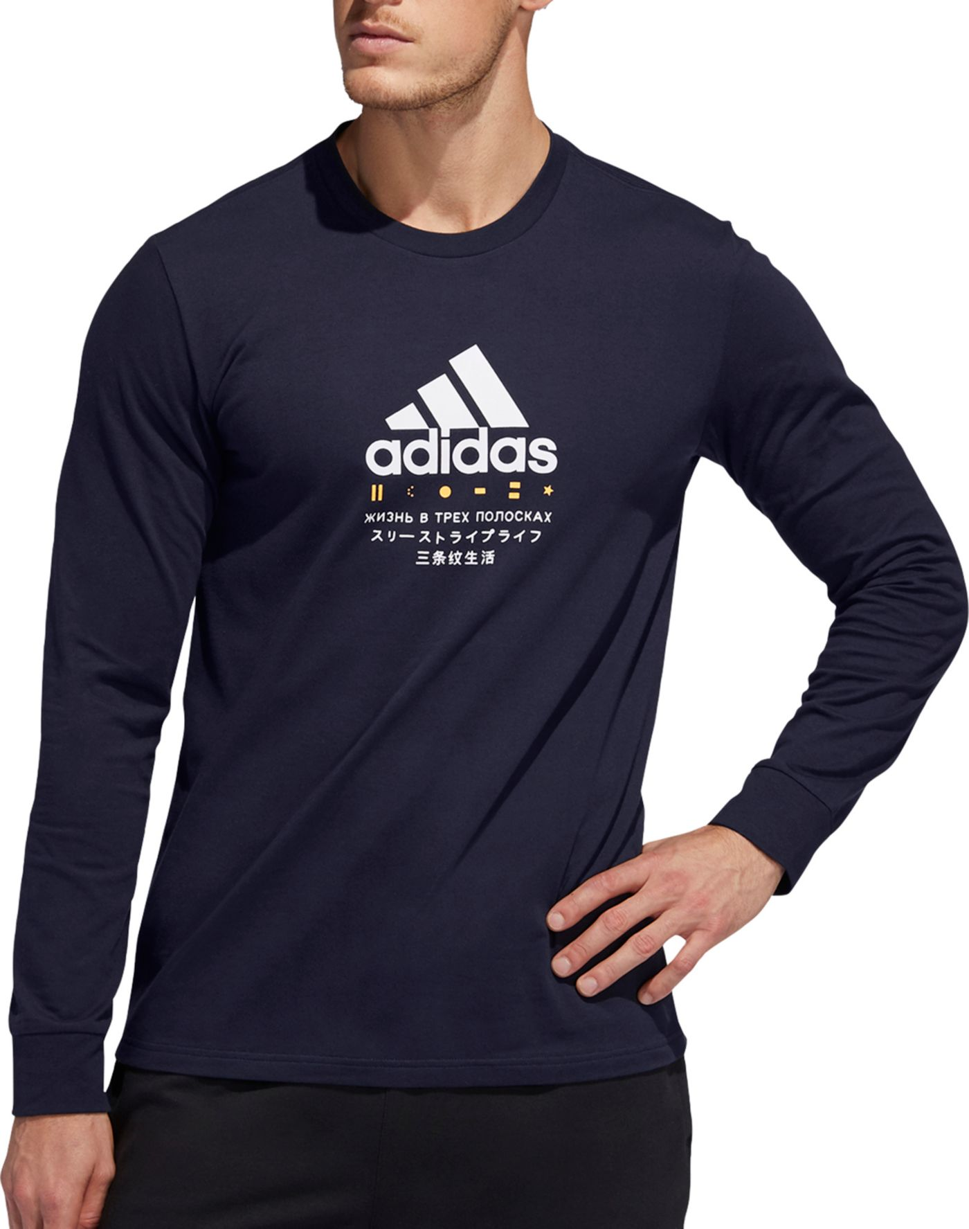 adidas Men's Global Citizens Graphic Long Sleeve Shirt