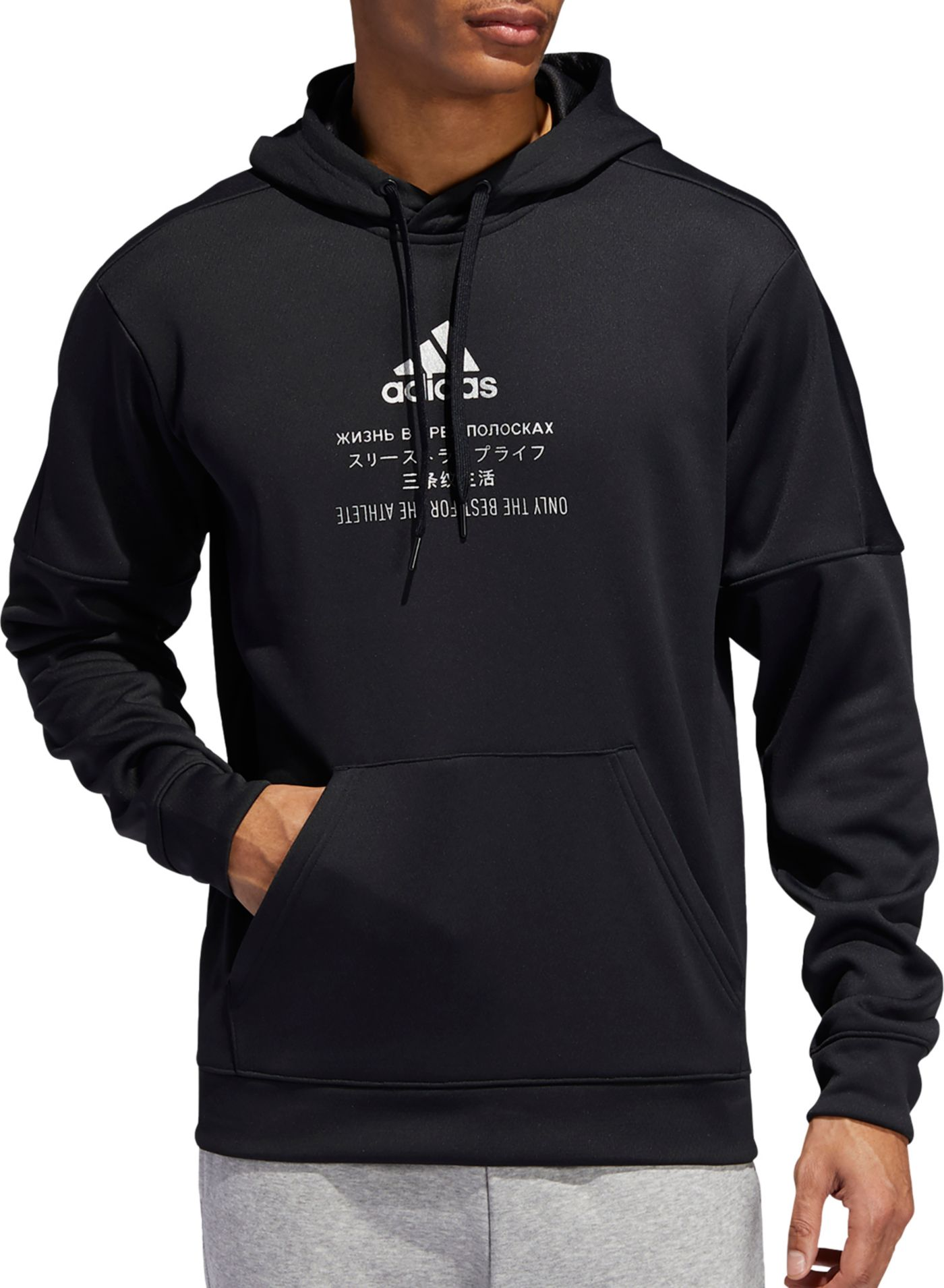 adidas Men's Team Issue Training Graphic Hoodie