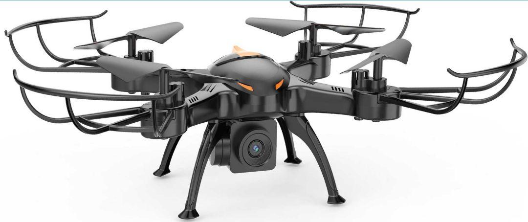 Vivitar Aerial View Camera Drone | Field & Stream