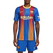 Nike Men's FC Barcelona '20 Breathe Stadium Fourth Replica Jersey