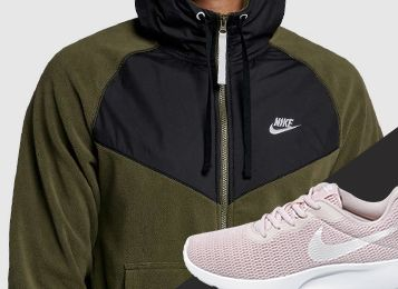 25% Off - Select Nike Apparel & Footwear