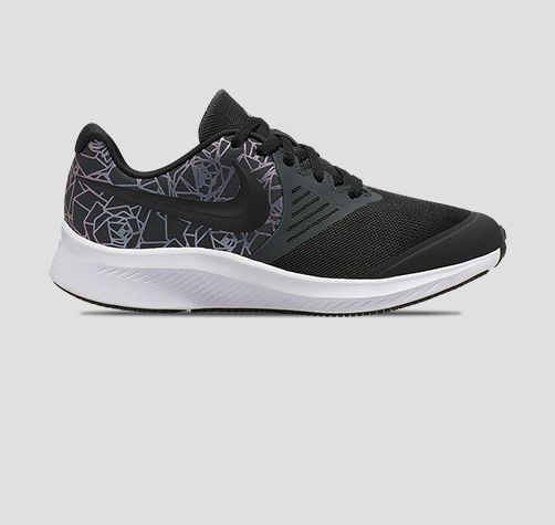 Kids' Sneakers & Kids' Tennis Shoes | Holiday Sale 2019 at