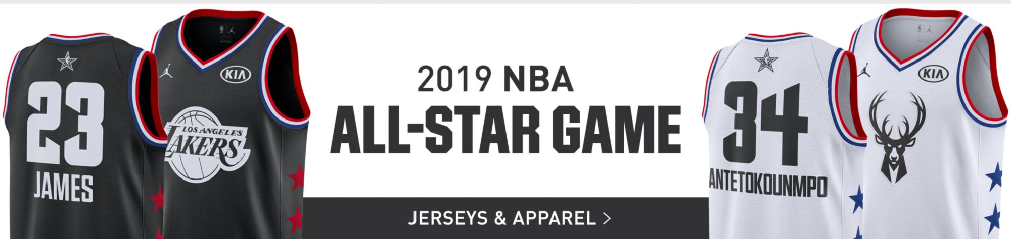 2019 NBA All Star Game