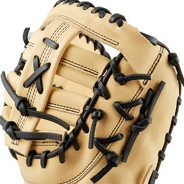 Shop Baseball First Base Mitts