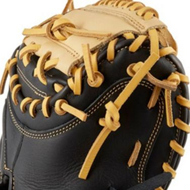 Shop Baseball Catcher's Mitts