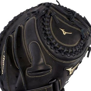 Shop Softball Catcher's Mitts