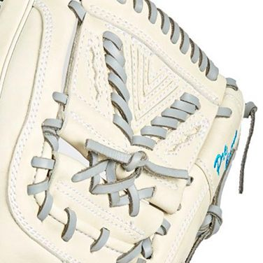 Shop All-Purpose Softball Gloves