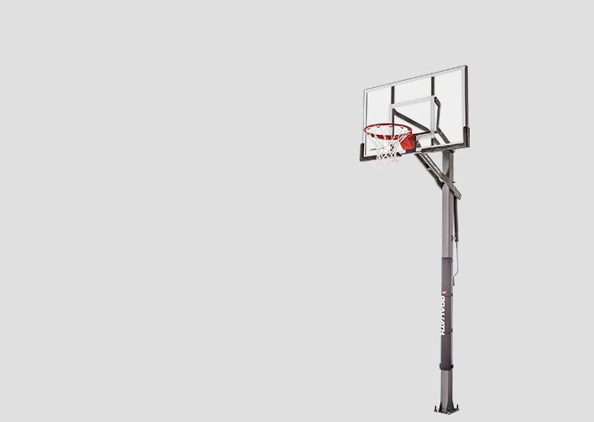 In-Ground Basketball Hoop 69ac2019b0